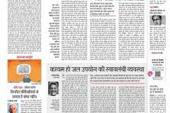 Article-Raj-Patrika-1