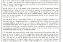 Article-on-Vaicharik