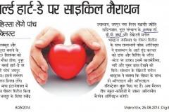 News-Jaipur-Cycle-Marathan-on-World-Heart-Day-2014