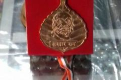 5-Award-Medal